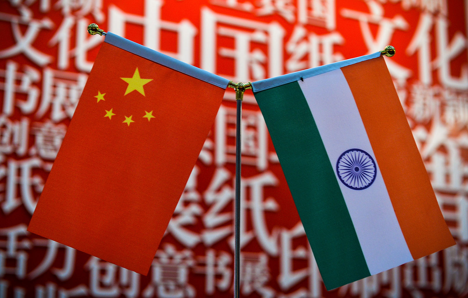 gd on china or pakistan threat to india Is china a threat to the indian software industry role of un in peacekeeping position of women in india compared to other nations environment management.